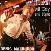 Rockin' All Day and Night (Radio Edit)