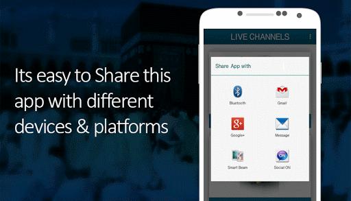 Makkah & Madina Live Streaming 1.3 screenshots 11
