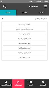 Qatar Charity - náhled