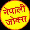 Nepali Jokes icon