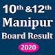 Manipur Board Result 2020,10th & 12th Board Result