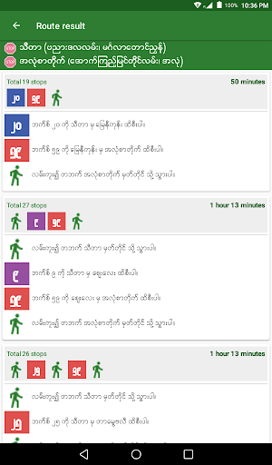 Yangon City Bus (YBS) 1.2.5 Screenshots 10