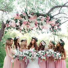 Wedding photographer Aleksandra Eremeeva (eremeevaphoto). Photo of 16.07.2017