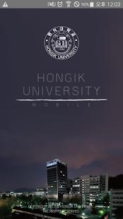홍익대학교 - náhled