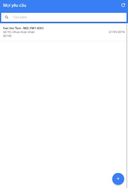 Скриншот Imaging BVGI