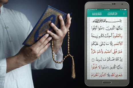 Al Quran : Alquran text book & audio quran offline for PC / Windows