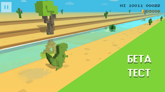 Dino 3D от Хауди Хо MOD APK (Unlimited Money) 4