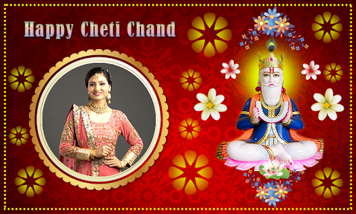 Download Cheti Chand photo frames For PC Windows and Mac apk screenshot 1