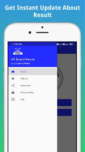 UP Board Result 2020,10th & 12th यूपी बोर्ड रिजल्ट screenshot 7