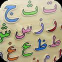 Nouveau clavier arabe icon