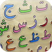 New arabic keyboard