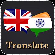 English Kannada Translator