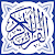 Holy Quran Quran7m file APK for Gaming PC/PS3/PS4 Smart TV