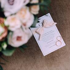 Весільний фотограф Екатерина Давыдова (Katya89). Фотографія від 30.01.2018