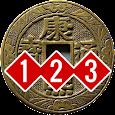 123易卜卦