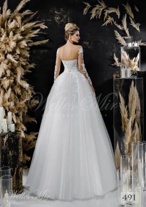 свадебные платья оптом