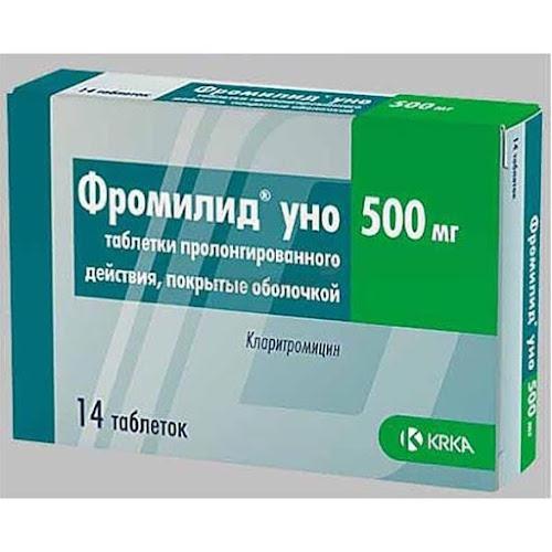 Фромилид УНО таблетки п.п.о. пролонг действия 500мг 14 шт.