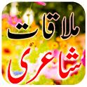 mulaqat shayari urdu poetry icon