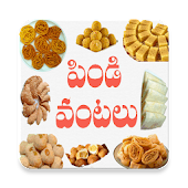 Pindi Vantalu New Specials in Telugu