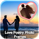 Love Poetry Background Maker Download on Windows