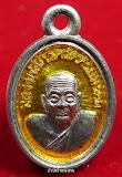 หลวงพ่อทวดเหรียญเม็ดแตงครบรอบ5ปีปี52เนื้อเงินลงยาเหลือง