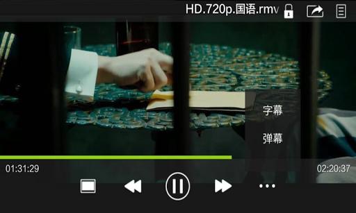 ARM V7_NEON解码包 screenshot 1
