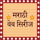 Tải Game Marathi Web Serials