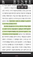 Screenshot of U+스토어 books [U+북마켓 이북/만화]