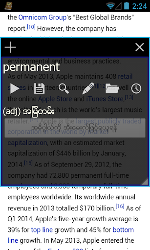 Myanmar Clipboard Dictionary v0.14 screenshots 4