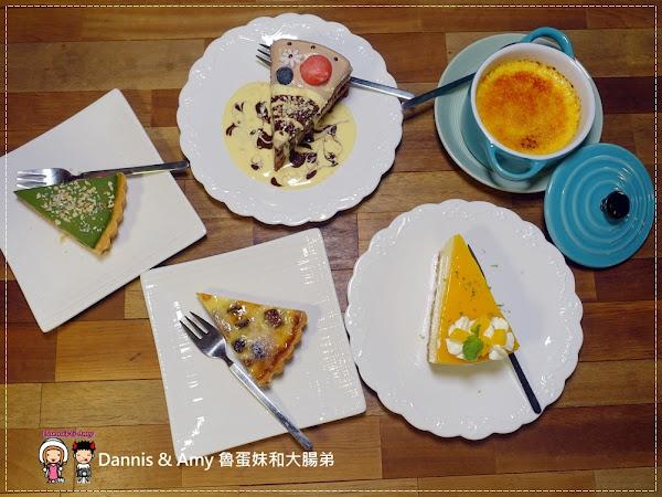 《新竹市區美食》I'm mat小墊子Cafe 有溫度的幸福甜點。咖啡 下午茶/宵夜點心︱巨城附近的老宅甜點店  生日蛋糕 父親節蛋糕(附影片)