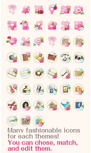 無料个人化Appの★免费换装★心之花环|記事Game