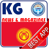 Kyrgyzstan News : Official
