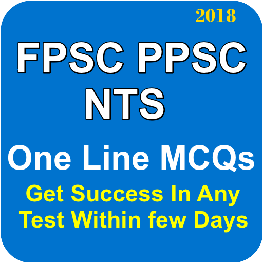 FPSC PPSC NTS: ONE Line MCQs - Apps on Google Play