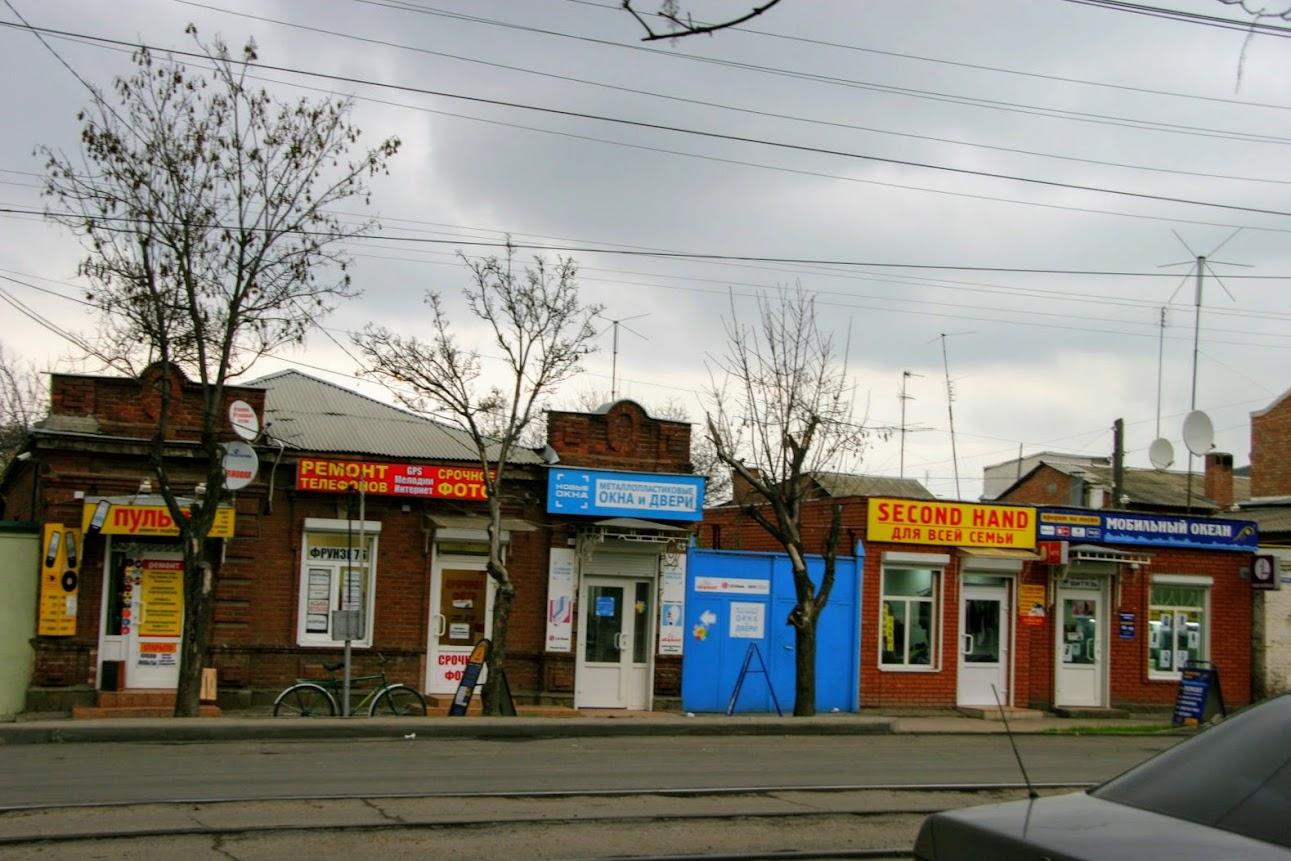https://sites.google.com/site/istoriceskijtaganrog/frunze-ulica/dom-74