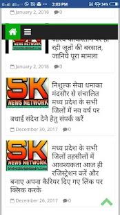 SK NEWS MP - náhled