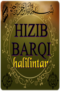 HIZIB BARQI (HIZIB HALILINTAR) - náhled