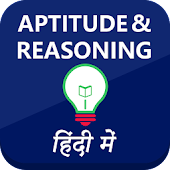 Aptitude and Reasoning Hindi