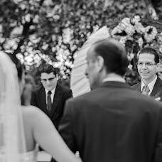 Wedding photographer Jarib Gonzalez (jaribfoto). Photo of 11.01.2016