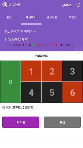 문상50 - 문화상품권 끝