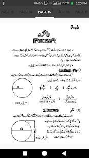 Technical Handbook (Urdu) - náhled
