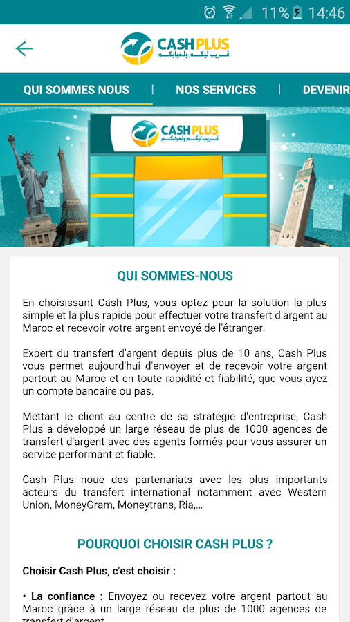 Cash Plus Maroc- screenshot