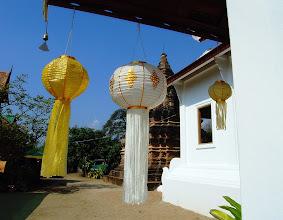 Photo: Paper Lanterns