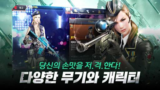 ... CF Mobile (Hàn) ...