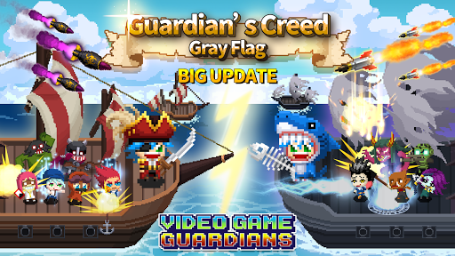 Videogame Guardians 1.5.6 screenshots 1
