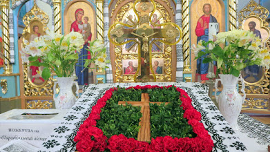 """Photo: Хрестопоклінна неділя 2016.  Хресту Твоєму поклоняємось, Владико, і святеє воскресення Твоє славимо.  ОБРЯД ПОЧИТАННЯ СВЯТОГО ХРЕСТА  Урочисте поклоніння святому хресту на утрені цієї неділі відбувається так. У переддень празника гарно прибраний квітами святий хрест виносять після вечірні з захристії на престол. Наступного дня на утрені в часі великого славословія священик бере святий хрест з престола, кладе його собі на голову, виносить на середину церкви і ставить на тетраподі. Тепер співають тропар """"Спаси, Господи... """", після нього співають тричі """"Хресту Твоєму... """" і кожного разу усі роблять доземний поклін. Під час співу хресних стихир усі побожно цілують святий хрест. http://ecumenicalcalendar.org.ua/2016/04/03/apostle/hrestopoklonna-nedilya"""