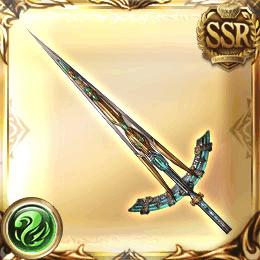 SSR剣_セフィラの翠剣