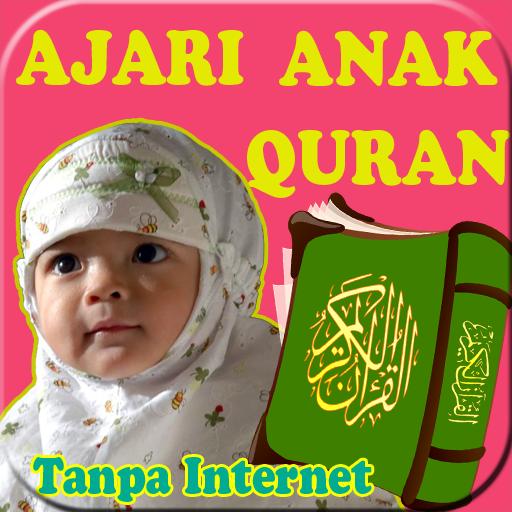 Ajari anak Quran - mengulangi