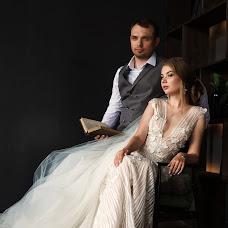Wedding photographer Darya Doylidova (dariafotki). Photo of 19.09.2018