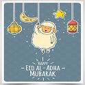 اغاني العيد icon