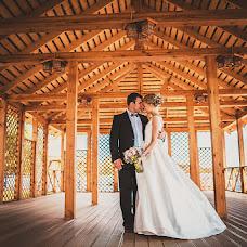 Wedding photographer Ilyas Ismagilov (ismagiloff). Photo of 08.02.2014